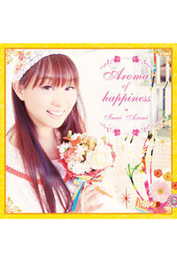 (CD)Aroma of happiness/今井麻美