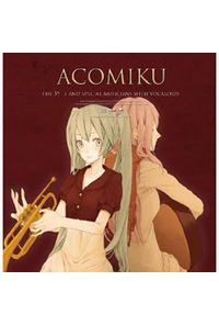 (CD)アコミク with VOCALOIDS
