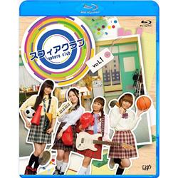 (BD)スフィアクラブ Blu-ray vol.1