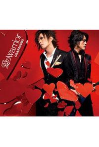 (CD)PSP「アンジェリーク 魔恋の六騎士」オープニング 愛のWarrior (通常盤)