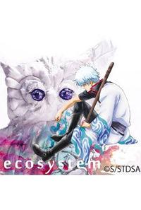 (CD)「銀魂'」オープニングテーマ ジレンマ (期間生産限定盤)
