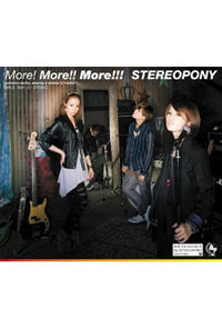 (CD)More!More!!More!!! (初回生産限定盤A)/ステレオポニー