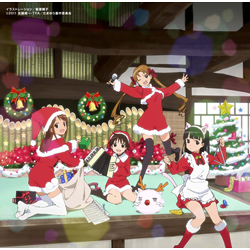 (CD)「たまゆら~hitotose~」ボーカルアルバム、なので。