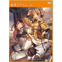 (DVD)ラストエグザイル-銀翼のファム- No.01