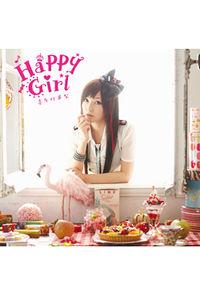 (CD)「パパのいうことを聞きなさい!」オープニングテーマ Happy Girl (通常盤)