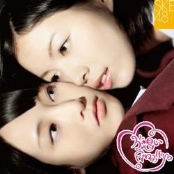 (CD)片想いFinally (DVD付きA)/SKE48