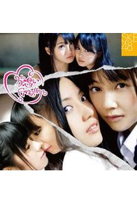 (CD)片想いFinally (DVD付きB)/SKE48