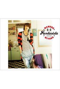 (CD)FANTASISTA (初回限定盤)/宮野真守