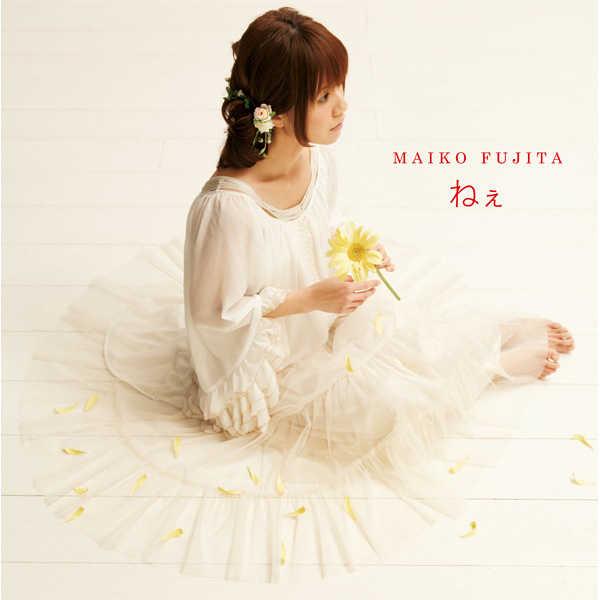 (CD)「緋色の欠片」オープニングテーマ ねぇ (初回限定盤)