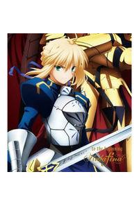 (CD)「Fate/Zero」オープニングテーマ to the beginning (アニメ盤) DVD付き