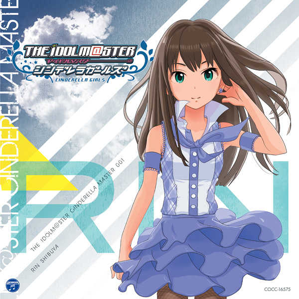 (CD)THE IDOLM@STER CINDERELLA MASTER 001 渋谷凛