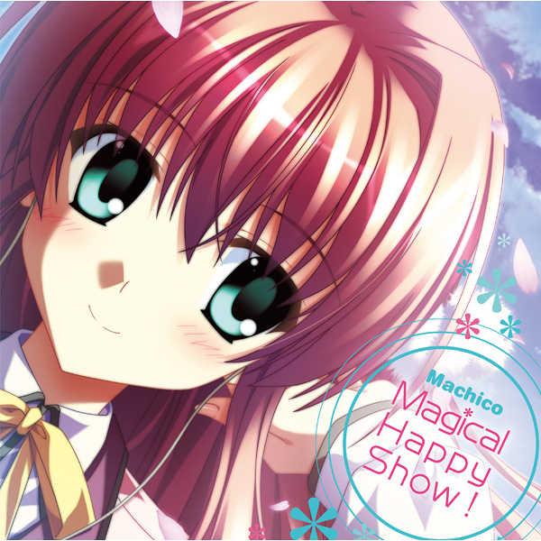 (CD)PC「すぴぱら」メインテーマソング Magical Happy Show! (初回限定盤)