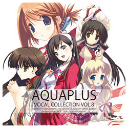 (CD)AQUAPLUS VOCAL COLLECTION VOL.8