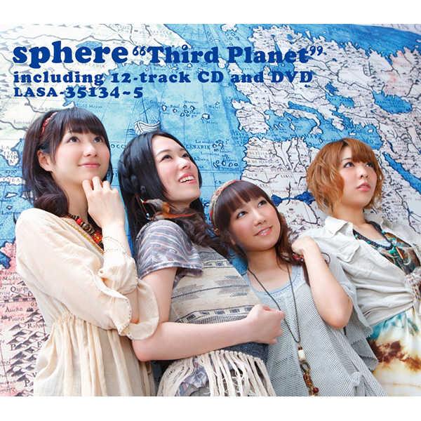 (CD)Third Planet (初回生産限定版)/スフィア