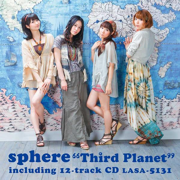 (CD)Third Planet (通常版)/スフィア