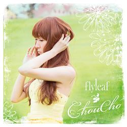 (CD)ChouCho 1stアルバム (初回限定盤)