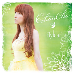 (CD)ChouCho 1stアルバム (通常盤)