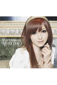 (CD)RE;STORY (初回限定盤)/喜多村英梨