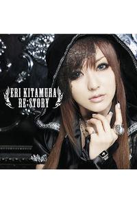 (CD)RE;STORY (通常盤)/喜多村英梨