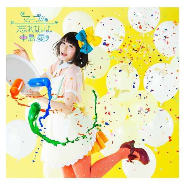 (CD)「輪廻のラグランジェ season2」オープニング&スペシャルエンディングテーマ マーブル/忘れないよ。 (初回限定盤)