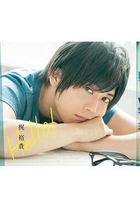(CD)梶裕貴 2ndシングル Hello!