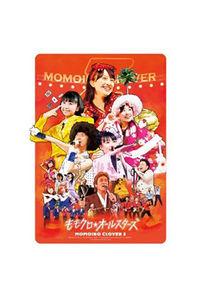 (DVD)ももクロ春の一大事2012~ももクロ☆オールスターズ~