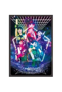 (DVD)ももクロ春の一大事2012~見渡せば大パノラマ地獄~