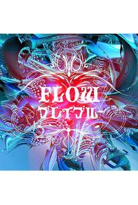 (CD)「エウレカセブンAO」オープニングテーマ ブレイブルー (通常盤)