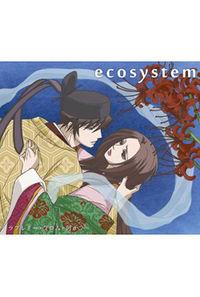 (CD)「超訳百人一首 うた恋い。」オープニングテーマ ラブレター・フロム・何か?(期間生産限定盤)