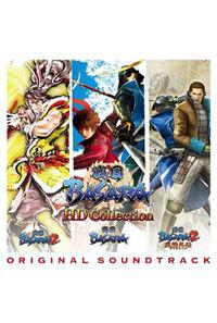 (CD)PS3「戦国BASARA HDコレクション」オリジナルサウンドトラック