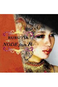 (CD)NODE from R/ルルティア