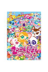 (DVD)Zoobles!