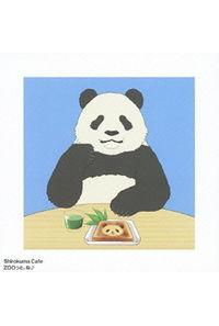 (CD)「しろくまカフェ」エンディングテーマ ZOOっと、ね♪