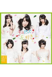 (CD)キスだって左利き (初回限定盤C) DVD付き/SKE48