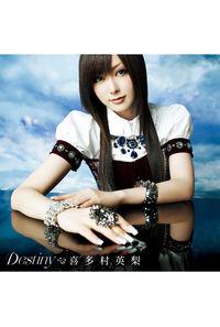 (CD)PSP「円卓の生徒 The Eternal Legend」テーマソング Destiny (通常盤)