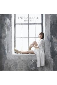 (CD)「ソードアート・オンライン フェアリィ・ダンス編」オープニングテーマ INNOCENCE (通常盤)