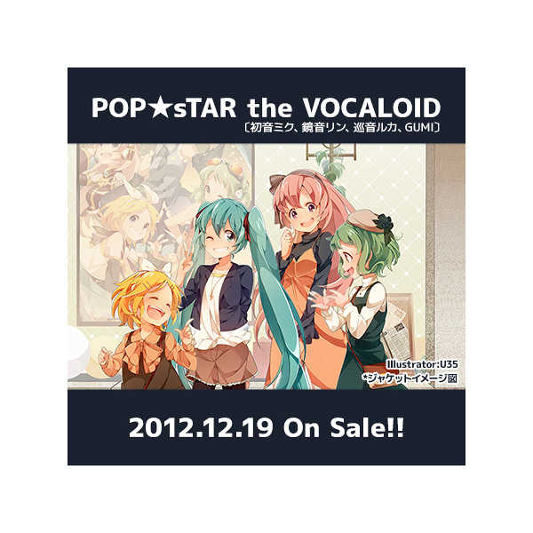 (CD)POP★sTAR the VOCALOID