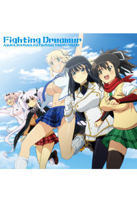 (CD)「閃乱カグラ」エンディングテーマ Fighting Dreamer/闇夜は乙女を花にする
