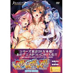 (DVD)レ○プ!レ○プ!レ○プ! DVD-BOX