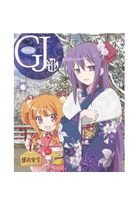 (BD)GJ部 Vol.4
