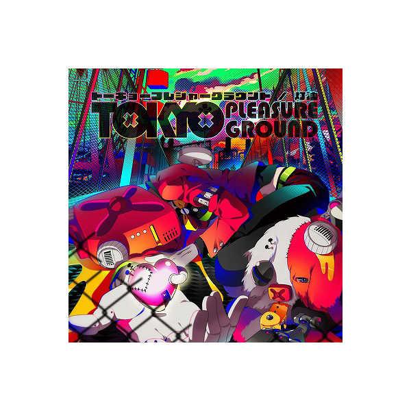 (CD)トーキョープレジャーグラウンド/灯油