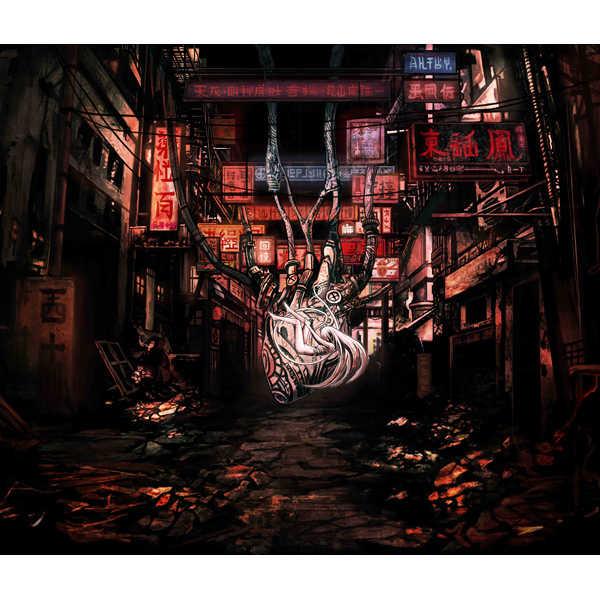 (CD)アザレアの心臓 (通常盤)