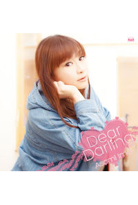 (CD)Dear Darling/今井麻美
