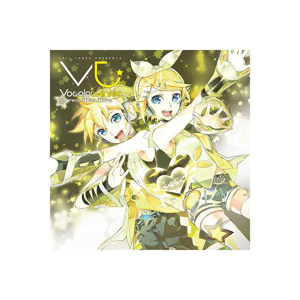 (CD)EXIT TUNES PRESENTS Vocalotwinkle feat.鏡音リン、鏡音レン