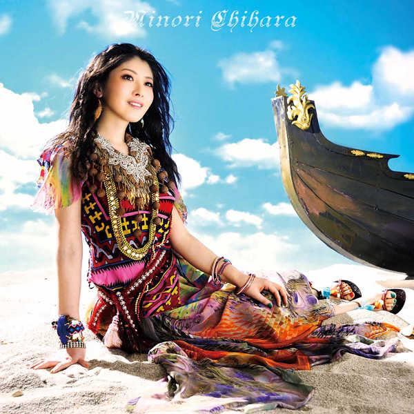 (CD)「翠星のガルガンティア」オープニングテーマ この世界は僕らを待っていた