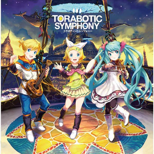 (CD)トラボティック・シンフォニー/トラボルタ feat. 初音ミク、鏡音リン、鏡音レン、巡音ルカ