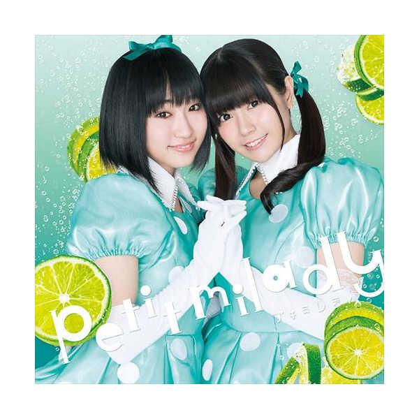 (CD)「遊☆戯☆王ZEXAL II」オープニングテーマ 鏡のデュアル・イズム(初回限定盤A)