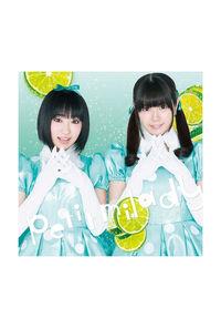 (CD)「遊☆戯☆王ZEXAL II」オープニングテーマ 鏡のデュアル・イズム(初回限定盤B)