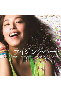 (CD)「宇宙兄弟」エンディングテーマ ライジング・ハート/BEYOND (通常盤)