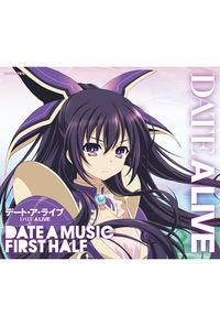 (CD)「デート・ア・ライブ」ミュージック・セレクション DATE A MUSIC FIRST HALF
